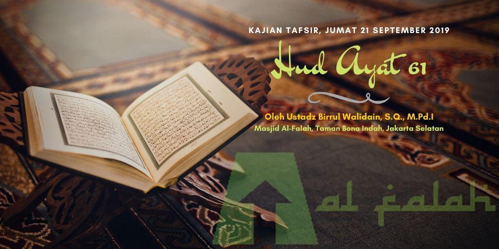 Kajian Tafsir: Surah Hud Ayat 61 Mengenai Nabi Shaleh A.S